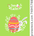 Easter card with egg 74845788