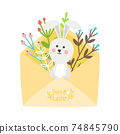 Happy Easter card with rabbit 74845790