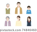 Three generation family smile bust up illustration material 74846460