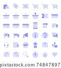 Flat E-commerce Icons 74847897