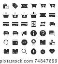 Glyph E-commerce Icons 74847899