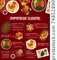 Japanese cuisine vector menu template, Japan meals 74852890