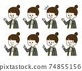 Female student facial expression set 74855156