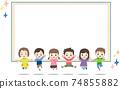 方形框架與跳躍的孩子 74855882