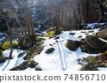 後山步道高山莊登山雪景 74856710