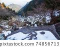 後山步道高山莊登山雪景 74856713
