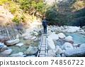 後山步道上的Gozaisho山步道橋 74856722