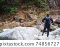 後山步道上的Gozaisho山步道橋 74856727