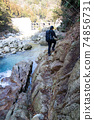 Gozaisho登山後面山路的懸崖 74856731