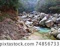 後山步道上的Gozaisho山步道橋 74856733