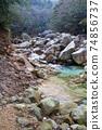 後山步道上的Gozaisho山步道橋 74856737