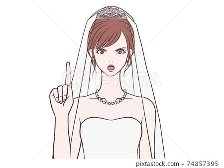 新娘要小心 74857395