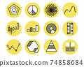 各種圖形簡單設計 74858684