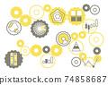 簡單的圖圖和齒輪灰色和黃色 74858687
