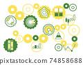簡單的圖圖和齒輪灰色和黃色 74858688