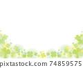 三葉草框架水平下排 74859575