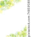 三葉草框架垂直對角線 74859580