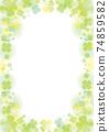 三葉草框架外殼垂直 74859582