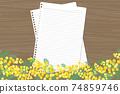 含羞草花相框 74859746