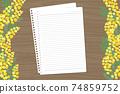 含羞草花相框 74859752