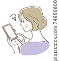 휴대 전화를 사용하여 곤란 수석 여성 74859800