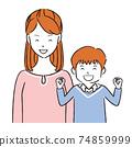手寫的線條藝術彩色插圖媽媽和孩子的男孩膽量姿勢 74859999