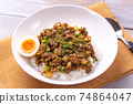 Dry curry 74864047