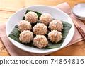 Sticky rice Shumai 74864816