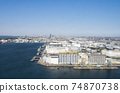 View of Chiba Port from Chiba Port Tower 74870738