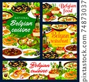 Belgian cuisine restaurant dishes vector banners 74873037