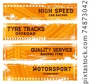 Tire tracks, car truck wheels road speed banners 74873042