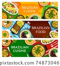 Brazilian food restaurant cuisine vector banners 74873046