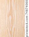 木紋背景材料Tamo單板Tamo木紋板紋理 74874060