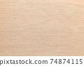 木紋背景材料六安膠合板木紋六安單板板紋理 74874115