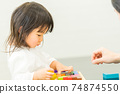 Families with young children 74874550