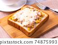 Tuna corn toast 74875993