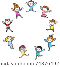 Children's gathering circle, energetic copy space 74876492
