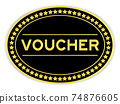 Black and gold color oval label sticker with word voucher on white background 74876605