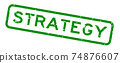 Grunge green strategy word square rubber seal stamp on white background 74876607