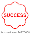 Grunge red success word rubber seal stamp on white background 74876608