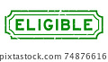 Grunge green eligible word rubber business seal stamp on white background 74876616