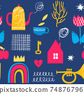 Abstract doodle seamless modern style pattern in bright colors 74876796