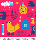 Abstract doodle seamless modern style pattern in bright colors 74876798