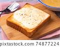 Cheese toast 74877224