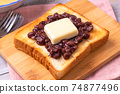 Steamed butter toast 74877496