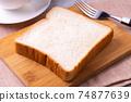Morning bread 74877639