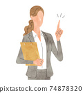 Vector Illustration Material: Young woman with file, business scene 74878320