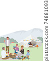 Illustration of three generations of parents and children camping picnic 74881093