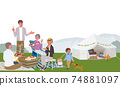 Illustration of three generations of parents and children camping picnic 74881097