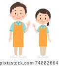 Full-body illustration of helper men and women 74882664